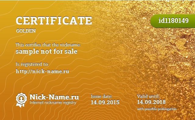 Example of the Golden Certificate