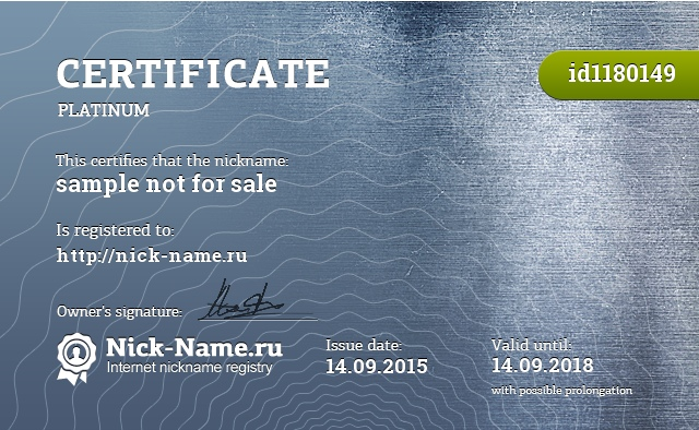 Example of the Platinum Certificate